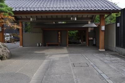 出雲、松江、足立美術館 254 (400x266).jpg